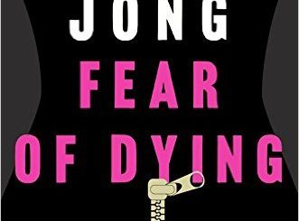 A Midsummer Night's Read, Fear of Dying, The Three Tomatoes