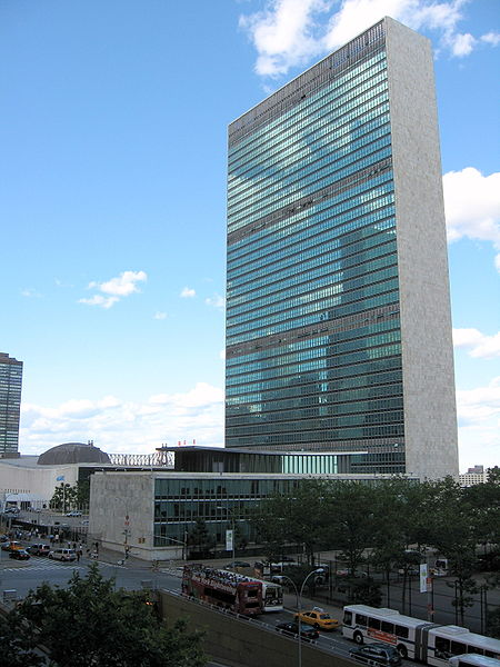 United Nations NYC, NYC architecture, the three tomatoes