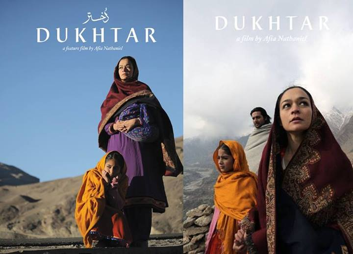 New at the Movies: Dukhtar