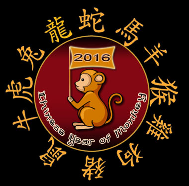 Chinese New Year 2016: Fasten Your Seatbelt!