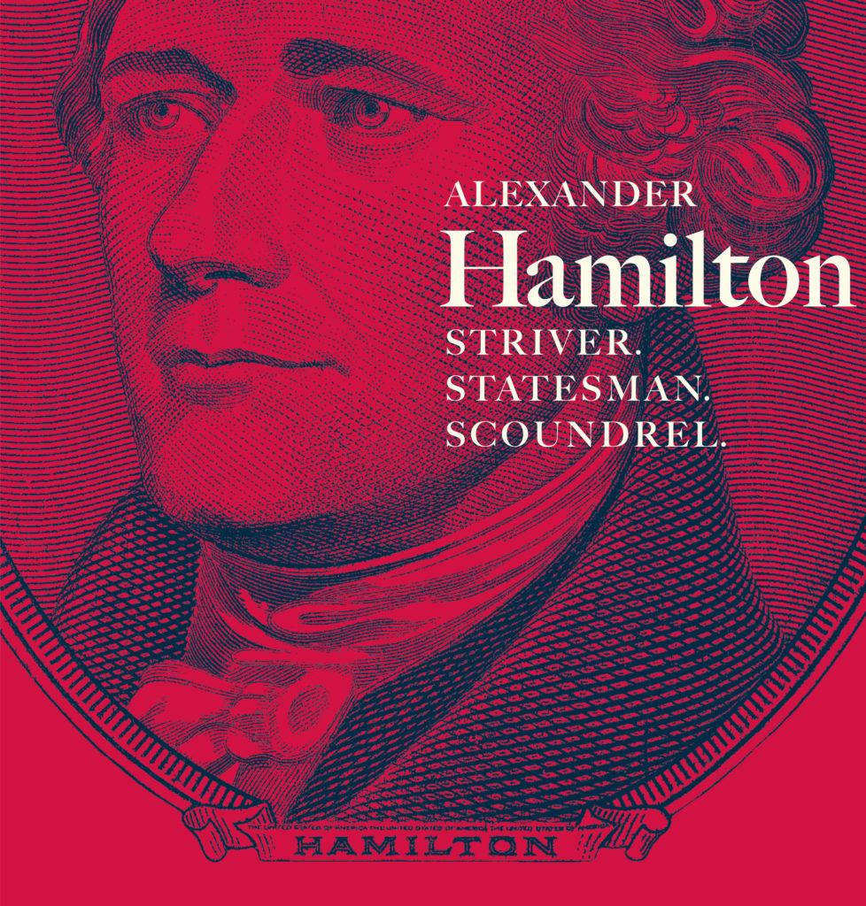 NYC Life: Don't Piss Us Off, Uncork, Hamilton Invasion