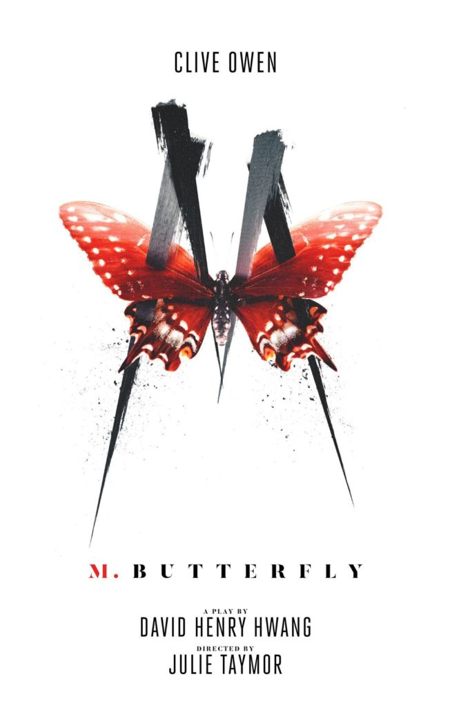 Butterfly Revival on Broadway