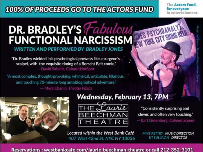 Actors Fund Benefit