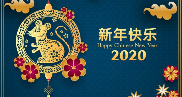 The Year of the Rat Brings New Opportunities