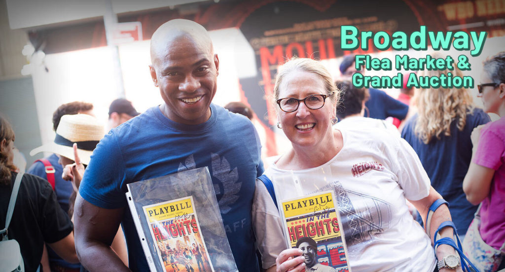 Theatre events to benefit Broadway Cares/Equity Fights AIDS